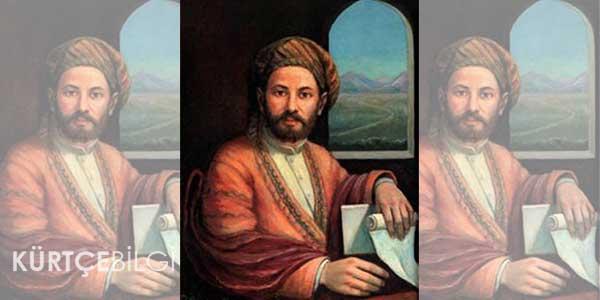 Ahmed-i Hani (Ehmedê Xanî)